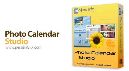 دانلود نرم افزار طراحی تقویم - Photo Calendar Studio 2015 1.20