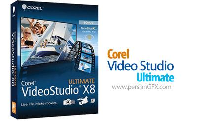 دانلود نرم افزار ویرایش و مونتاژ فیلم -  Corel VideoStudio Ultimate X8 v18.0.0.181 x64