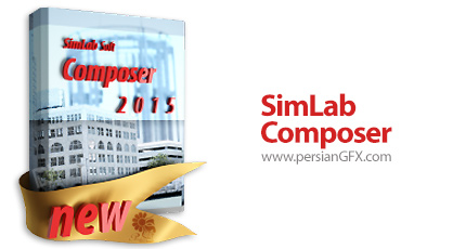 دانلود نرم افزار طراحی سه بعدی - SimLab Composer 2015 SP1 x86/x64