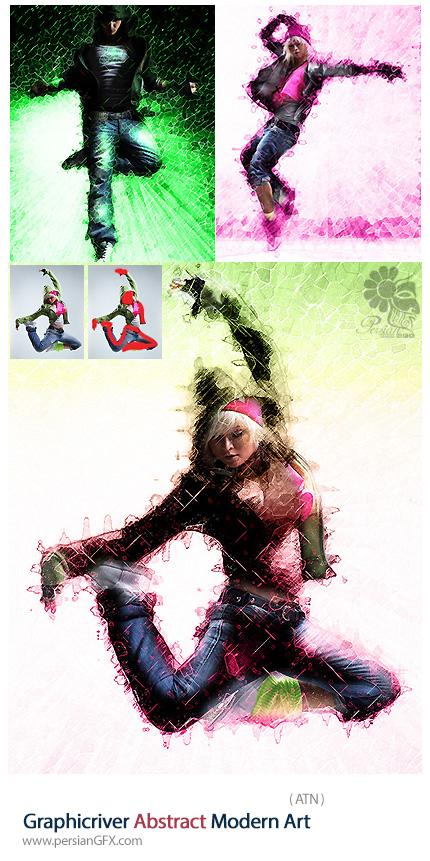 دانلود اکشن فتوشاپ ایجاد افکت هنری انتزاعی بر روی تصاویر از گرافیک ریور - Graphicriver Abstract Modern Art