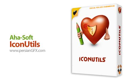 دانلود نرم افزار طراحی حرفه ای آیکون - Aha-Soft IconUtils 5.40