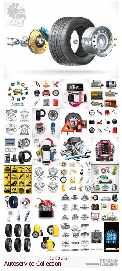 دانلود تصاویر وکتور خدمات و وسایل خودرو - Autoservice Collection