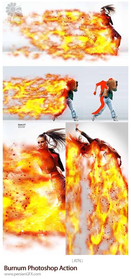 دانلود اکشن فتوشاپ ایجاد افکت سوختن بر روی تصاویر - Burnum Photoshop Action