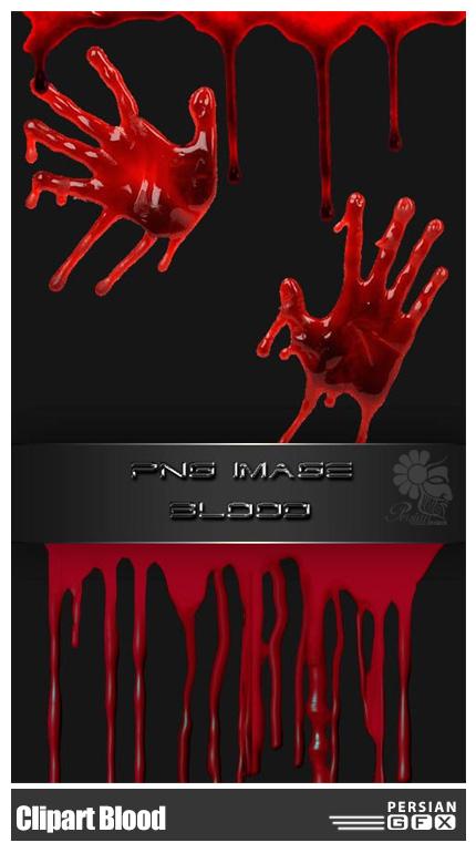 دانلود کلیپ آرت عناصر طراحی خون، لکه خون، قطره خون - Clipart Blood