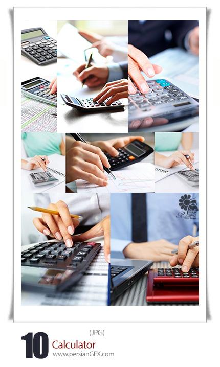 دانلود تصاویر با کیفیت ماشین حساب - Calculator