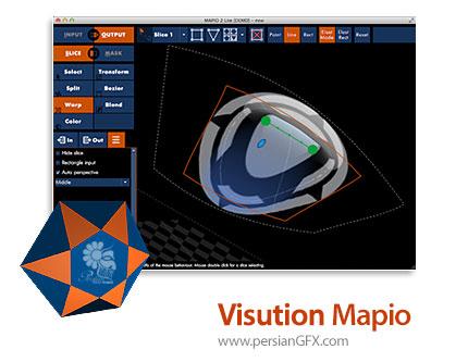 دانلود نرم افزار طراحی اشکال تجسمی - Visution Mapio v2.2.1.1940R Pro