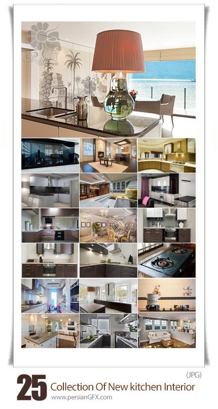 دانلود تصاویر با کیفیت دکوراسیون داخلی آشپزخانه مدرن - Collection Of Various New kitchen Interior