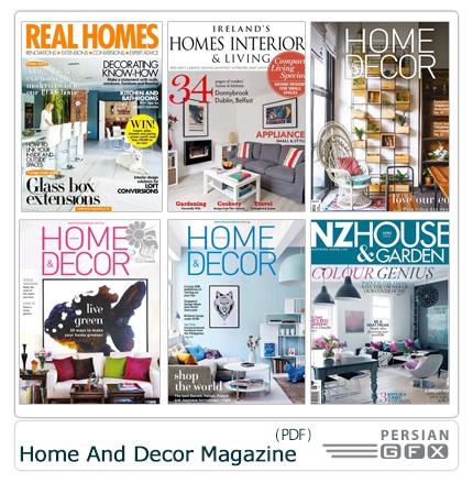 دانلود مجله دکوراسیون داخلی خانه، اتاق خواب، پذیرایی مدرن - Home And Decor Magazine