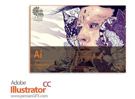 دانلود نرم افزار ادوبی ایلاستریتور سی سی - Adobe Illustrator CC 2015 v20.0 x86/x64