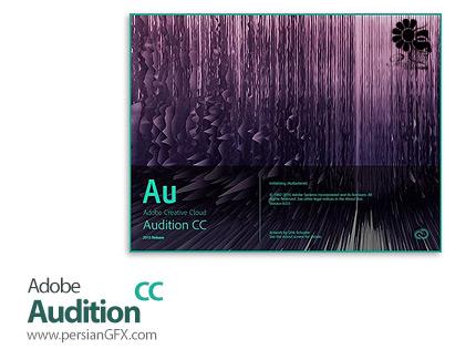 دانلود نرم افزار ادوبی اودیشن سی سی - Adobe Audition CC 2015 v9.2 x64