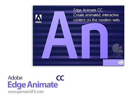 دانلود نرم افزار طراحی صفحات وب به صورت متحرک - Adobe Edge Animate CC 2015 v6.0.0.400