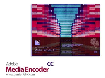 دانلود نرم افزار تبدیل فرمت های ویدئویی به یکدیگر - Adobe Media Encoder CC 2015 v10.3 x64
