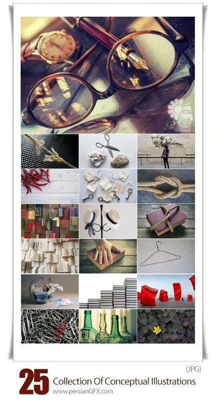 دانلود تصاویر با کیفیت مفهومی اشیاء مختلف، کلاه، قفسه کتاب، سنگ کاغذ قیچی و ... - Collection Of Conceptual Illustrations Clip Hand Book Pen Hat Rack