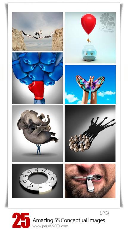 دانلود تصاویر با کیفیت مفهومی از شاتر استوک - Amazing Shutterstock Conceptual Images