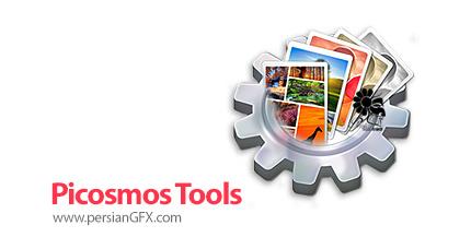 دانلود نرم افزار ویرایش حرفه ای عکس - Picosmos Tools v1.13.0.0 x86/x64
