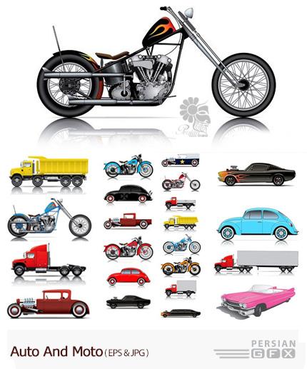 دانلود تصاویر وکتور اتومبیل و موتورسیکلت - Auto And Moto