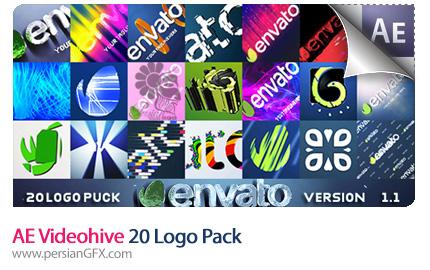دانلود پروژه آماده افترافکت - نمایش لوگو در 20 حالت متنوع از ویدئوهایو به همراه فایل آموزش - AE Videohive 20 Logo Pack