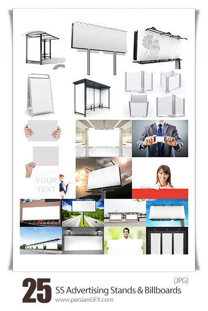 دانلود تصاویر با کیفیت بیلبورد و تابلوهای تبلیغاتی از شاتراستوک - Amazing Shutterstock Advertising Stands And Billboards