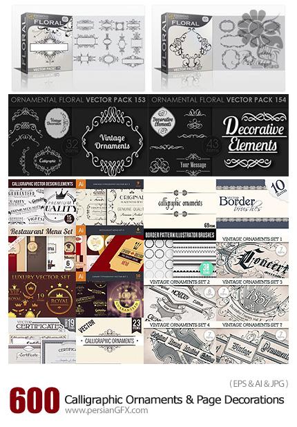 دانلود بیش از 600 تصویر وکتور خوشنویسی وعناصر تزئینی صفحه - Get 600 Vector Calligraphic Ornaments And Page Decorations