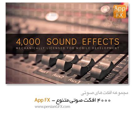 دانلود مجموعه 4000 افکت صوتی متنوع  - App FX Sound Effects Library With 4,000