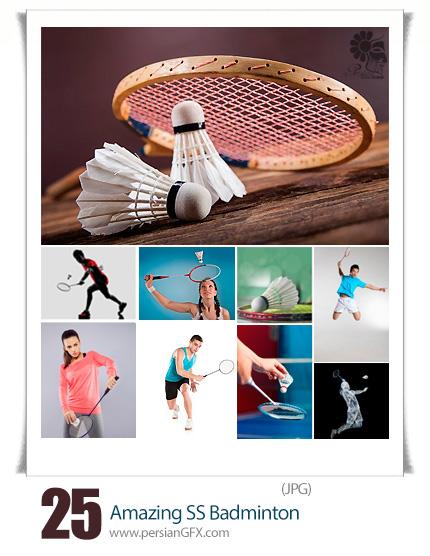 دانلود تصاویر با کیفیت بدمینتون از شاتر استوک - Amazing ShutterStock Badminton
