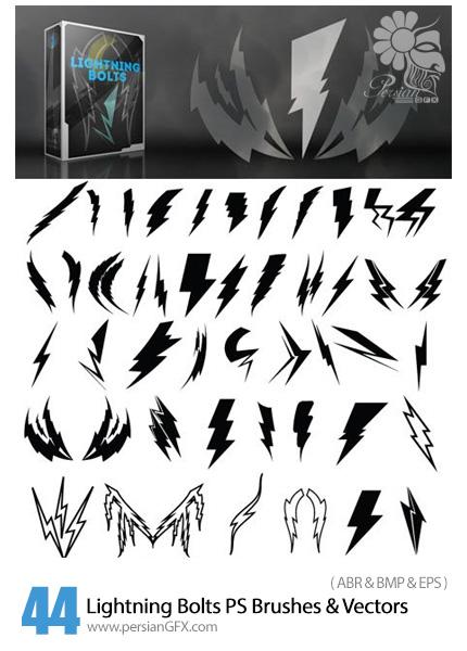 دانلود 44 نمونه براش فتوشاپ رعد و برق - Lightning Bolts 44 Photoshop Brushes And Vectors