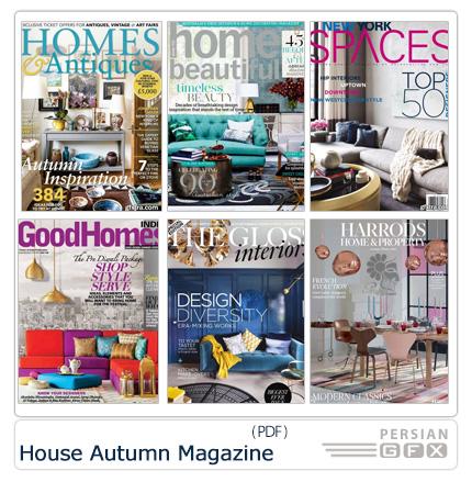 دانلود مجله دکوراسیون داخلی پاییزی خانه، حمام و دستشویی، گلخانه، پذیرایی، اتاق خواب - House Beautiful Autumn Magazine 2015