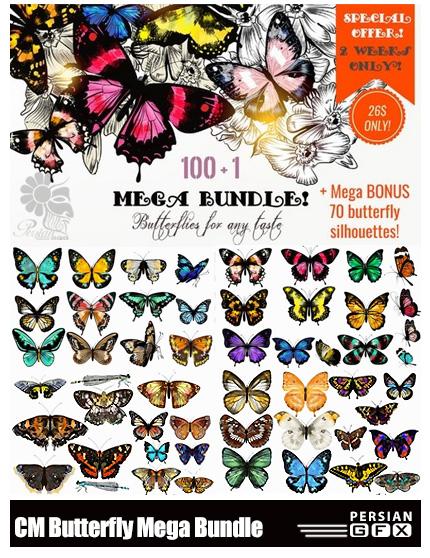 دانلود 101 تصویر کلیپ آرت پروانه های متنوع - CM 101 Very Bright Butterfly Mega Bundle