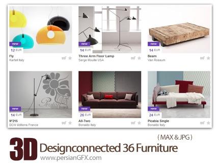 دانلود 36 مدل آماده سه بعدی مبلمان - Designconnected 36 Furniture 3D Models