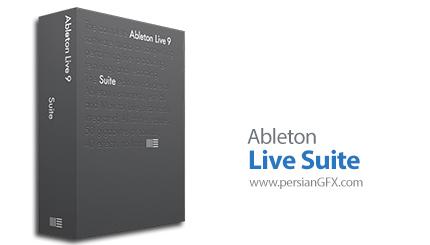 دانلود Ableton Live Suite v9.5 x86/x64 - نرم افزار آهنگ سازی و میکس موزیک
