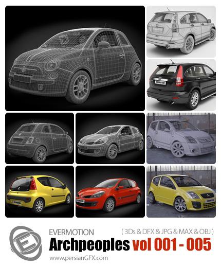 دانلود مدل های آماده سه بعدی اتومبیل - Evermotion Carsmodels v001 - 005