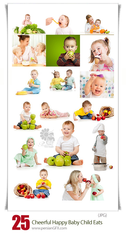 دانلود تصاویر با کیفیت کودکان خوشحال هنگام غذا خوردن - Cheerful Happy Baby Child Eats
