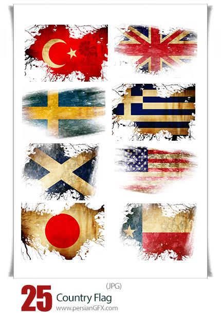 دانلود تصاویر با کیفیت پرچم کشورهای مختلف، پرچم امریکا، پرچم بریتانیا، پرچم اسپانیا و ... - Country Flag
