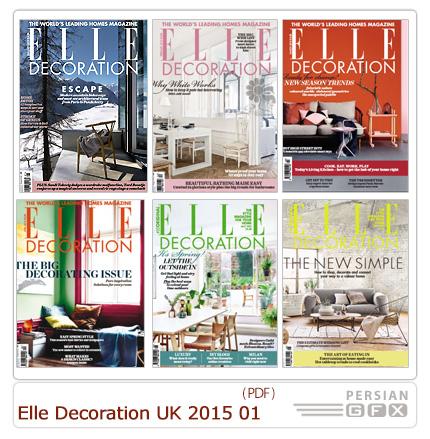 دانلود مجله دکوراسیون داخلی خانه - Elle Decoration UK 2015 Full Year Issues Collection 01