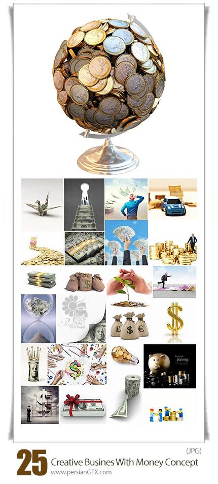 دانلود تصاویر خلاقانه تجاری پول، سکه و اسکناس - Creative Busines With Money Concept