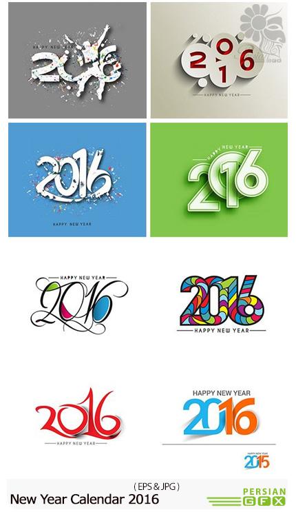 دانلود تصاور وکتور سال 2016 - New Year Calendar 2016