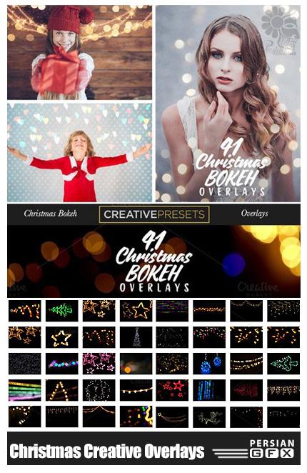 دانلود 41 تصویر کلیپ آرت خلاقانه افکت های بوکه کریسمس برای روی عکس ها - CM 41 Christmas Creative Overlays
