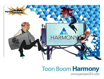 دانلود نرم افزار انیمیشن سازی تون بوم هارمونی - Toon Boom Harmony v10.3.0.8663 x64