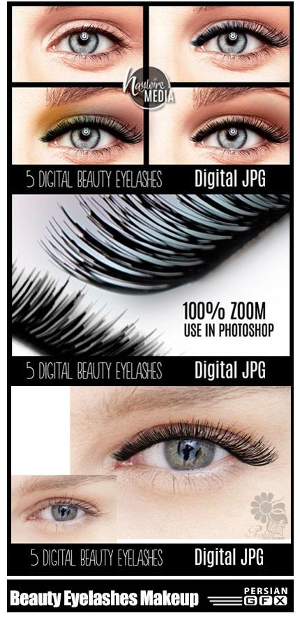 دانلود کلیپ آرت 5 تصویر مژه آرایش شده - CM Beauty Eyelashes Makeup Overlay