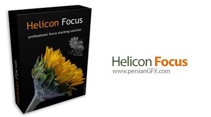 دانلود نرم افزار ویرایش و اصلاح فوکوس عکس های دیجیتال - Helicon Focus Professional v7.5.8 x64