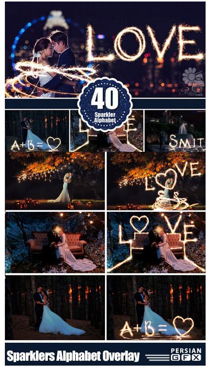 دانلود 40 تصویر کلیپ آرت حروف الفبا و اشکال متنوع با افکت درخشان - CM Sparklers Alphabet Photoshop Overlay