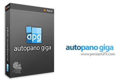 دانلود نرم افزار ساخت و ویرایش تصاویر پانوراما - Autopano Giga v4.4.2 x64