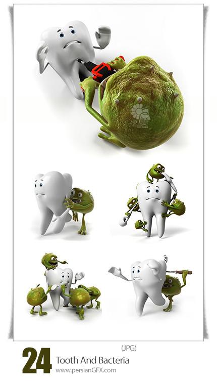 دانلود تصاویر با کیفیت دندان و باکتری ها - Tooth And Bacteria