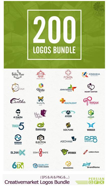 دانلود 200 تصویر وکتور آرم و لوگوی متنوع - Creativemarket 200 Logos Bundle