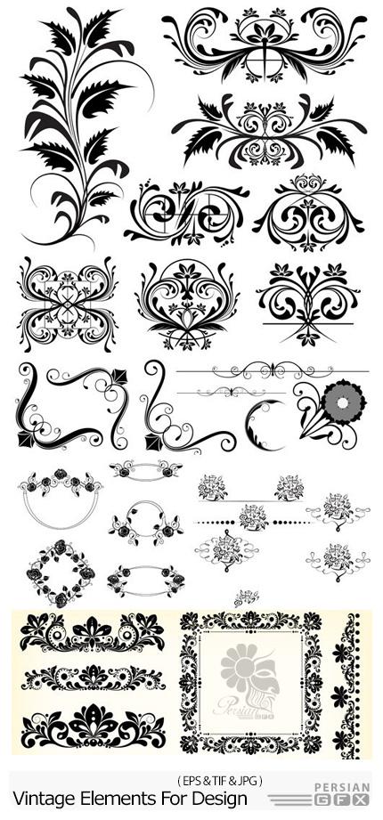 دانلود تصاویر وکتور عناصر تزئینی قدیمی، فریم، قاب و حاشیه، بت و جقه - Vintage Elements For Design