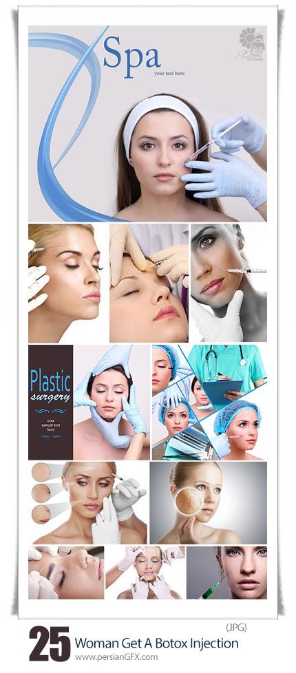 دانلود تصاویر با کیفیت زنان در حال تزریق بوتاکس - Stock Photo Woman Get A Botox Injection