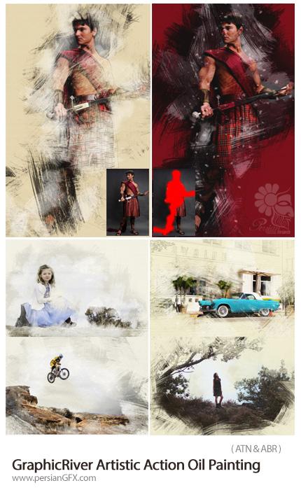 دانلود اکشن فتوشاپ ایجاد افکت هنری نقاشی رنگ روغن بر روی تصاویر از گرافیک ریور - GraphicRiver Artistic Photoshop Action Oil Painting Action