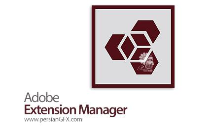 دانلود نرم افزار مدیریت پلاگین های ادوبی، تمام نسخه های ویندوز - Adobe Extension Manager