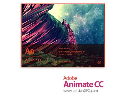 دانلود نرم افزار ادوبی انیمیت سی سی (فلش سی سی) - Adobe Animate CC (formerly Flash Professional) 2015 v15.2.1 x64