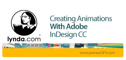 دانلود آموزش ساخت انیمیشن در ادوبی ایندیزاین سی سی از لیندا - Lynda Creating Animations With Adobe InDesign CC